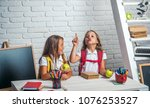 school time of girls.... | Shutterstock . vector #1076253527