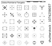 set of black hud dots  pointers ... | Shutterstock .eps vector #1076258057