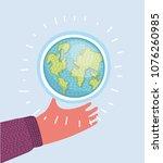 vector cartoon illustration of...   Shutterstock .eps vector #1076260985
