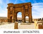 batna  algeria   march 3  2018  ... | Shutterstock . vector #1076267051