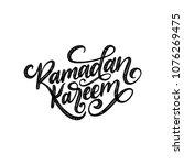 ramadan kareem calligraphy....   Shutterstock .eps vector #1076269475