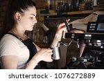 barista making coffee with... | Shutterstock . vector #1076272889
