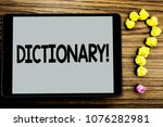 conceptual hand writing showing ...   Shutterstock . vector #1076282981