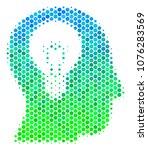 halftone round spot intellect... | Shutterstock . vector #1076283569