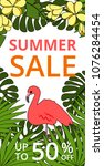 summer sale vertical web banner ... | Shutterstock . vector #1076284454