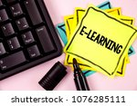 word writing text e learning....   Shutterstock . vector #1076285111