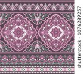 indian rug paisley ornament... | Shutterstock .eps vector #1076289257