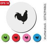 simple flat rooster icon. the... | Shutterstock .eps vector #1076294861