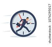 businessman running away in... | Shutterstock .eps vector #1076295017