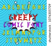 creepy comic font concept with... | Shutterstock .eps vector #1076305709