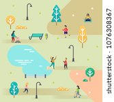 people in the park.... | Shutterstock .eps vector #1076308367