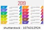 calendar planner for 2019 year. ... | Shutterstock .eps vector #1076312924