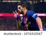 Small photo of MADRID - APR 21: Luis Suarez plays at the Copa del Rey final match between Sevilla FC and FC Barcelona at Wanda Metropolitano Stadium on April 21, 2018 in Madrid, Spain.