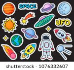 cute patches set with space... | Shutterstock .eps vector #1076332607