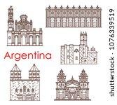 argentina famous land mark... | Shutterstock .eps vector #1076339519