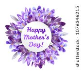 mothers woman day greeting card ... | Shutterstock .eps vector #1076346215