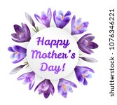 mothers woman day greeting card ... | Shutterstock .eps vector #1076346221