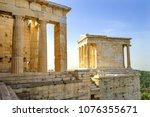 Temple Of Athena Nike Propylae...