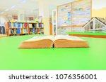 open old book interior library...   Shutterstock . vector #1076356001