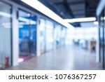 blurred office interior space... | Shutterstock . vector #1076367257