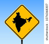 india map road sign. square... | Shutterstock .eps vector #1076368307