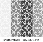 set of seamless pattern set.... | Shutterstock .eps vector #1076373545