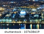 Nightime view of Cambridge, Massachusetts - stock photo