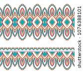 ethnic seamless border. hand... | Shutterstock .eps vector #1076388101
