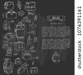 hand drawn doodle baggage icons ... | Shutterstock .eps vector #1076391161