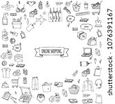 hand drawn doodle set of online ... | Shutterstock .eps vector #1076391167