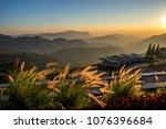 landscape nature beautiful... | Shutterstock . vector #1076396684
