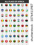 all flags of the countries of... | Shutterstock .eps vector #1076411987