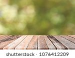 empty table for display montages | Shutterstock . vector #1076412209