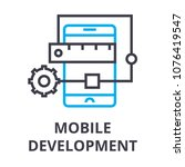 mobile development thin line...
