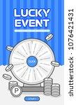 shopping roulette event design | Shutterstock .eps vector #1076421431