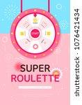 shopping roulette event design | Shutterstock .eps vector #1076421434