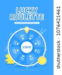 shopping roulette event design | Shutterstock .eps vector #1076421461