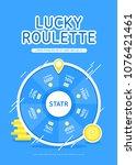 shopping roulette event design | Shutterstock .eps vector #1076421461