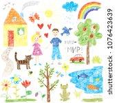 cute happy childhood hand drawn ... | Shutterstock .eps vector #1076423639