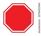 blank stop sign | Shutterstock .eps vector #1076431964