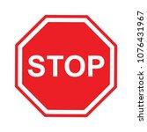 vector stop sign icon | Shutterstock .eps vector #1076431967