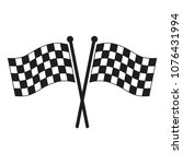 racing flag vector icon | Shutterstock .eps vector #1076431994