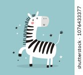 Stock vector cute little zebra vector print 1076433377