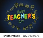 happy teachers day. vector... | Shutterstock .eps vector #1076436071