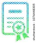 halftone circle certificate...   Shutterstock .eps vector #1076448305