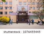 educational institution...   Shutterstock . vector #1076455445