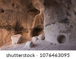 ancient anasazi adobe and cave... | Shutterstock . vector #1076463095