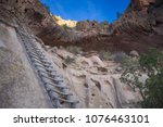 ancient anasazi adobe and cave... | Shutterstock . vector #1076463101