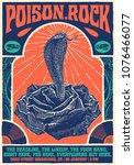 poison rock gig poster flyer... | Shutterstock .eps vector #1076466077