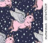 flying winged pig seamless... | Shutterstock .eps vector #1076470229